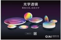 QQ图片20200902110745