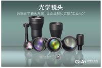 QQ图片20200902110804